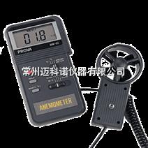 AVM-05/AVM-07 测温度/风速/风量计