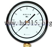 机械压力表/机械式精密压力表(