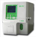HB7018全自动血液分析仪