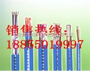 ia-K2YV本安型信号控制电缆【厂家供应】质量保证、信誉*、应广大客户需求