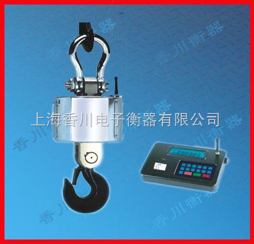OCS-D 无线电子钩头秤