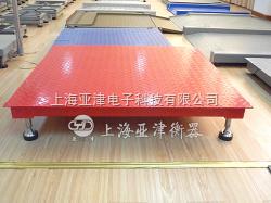 读取清晰三点校正之功能100吨汽车衡上海地磅价格