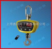 OCS-G-批发小数量货物专用(50kg直视磅秤