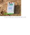 便携式智能地下水探测仪 型号:BKZ8-库号:M362987