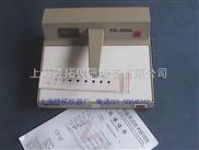 TD210D透射式黑白密度計