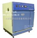 台式氙灯老化试验箱/SN-TXD氙弧灯老化箱