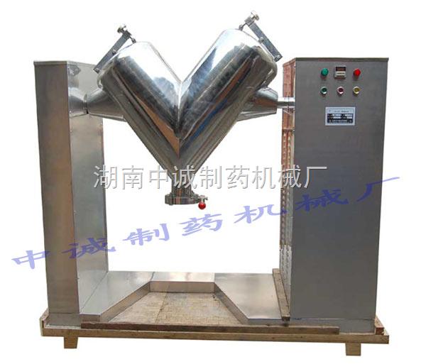 金属粉末混合机设备{价格}-参数