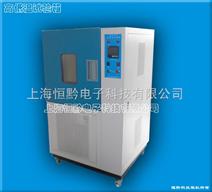 江苏高低温试验箱供应商