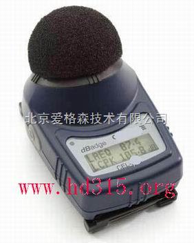 噪音计厂家,个人噪音剂量计,防爆声级计,供应分贝计