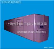 HOC-上海老化房供应商
