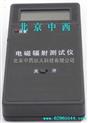 多功能电磁辐射检测仪/电磁辐射仪/电磁辐射分析仪 型号:CN61M/DT-8库号:M141580