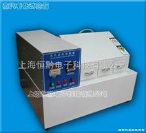 蒸汽老化试验箱多少钱