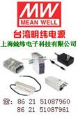 广州明纬HLG-320H 高电压输入320W单路输出PFC高效LED/防水开关电源