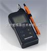 M297843便携式溶解氧分析仪,雷磁溶氧仪,溶解氧测定仪