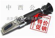 蜂蜜折光仪/糖度计/折射仪/折光仪(3排线)-库号:M295886