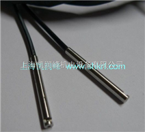 上海凯润峰优势产品系列 APLPV411 IMP23162
