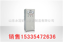 牵引整流电源柜GTA-150/115