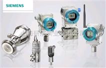 西门子SITRANS L系列物位测量仪表(超声波液位计/雷达液位计/物位计/ 物位开关)7ML系列