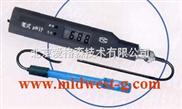 XV75PHB-10-笔式PH计/酸度计(国产)