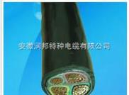 乙丙绝缘船用屏蔽电力电缆,0.6/1kV