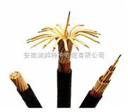 KVV?KVVP?KVV22?KVV32?电缆 塑料绝缘控制电缆