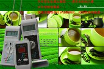 名茶水分测定仪器厂家