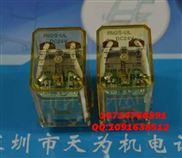 RM2S-UL-IDEC日本和泉RM2S-UL DC24V中间继电器