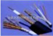 矿用通信电 缆