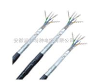 铁路 信号 电缆