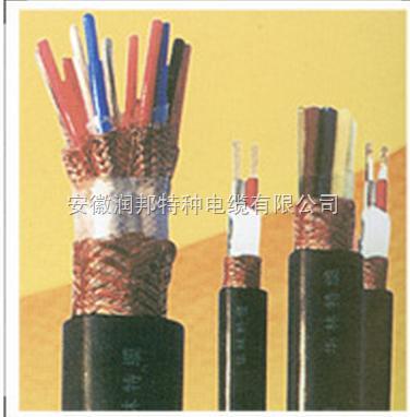 本质安全电路用计算机 屏蔽电 缆