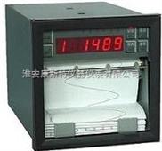 KTR-1000-有纸记录仪