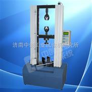 WDS系列-汽车刹车片剪切试验机、刹车片剪切强度试验机价格、刹车片剪切测试仪