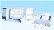 库号:M221579-微量元素分析仪  (国产) 型号:JD66DS1A