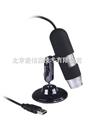 电子显微镜,数码显微镜,500倍高清USB显微镜+25厘米距离+8颗白光LED灯