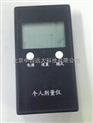 FAN - 辐射仪