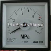 上海自动化仪表一厂Q96-ZCW温度指示仪表