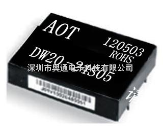 5W 10W 15W 20W大功率DC-DC电源模块