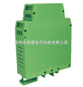 RS232/RS485信号转4-20mA 0-30mV 0-10v 隔离D/A转换器
