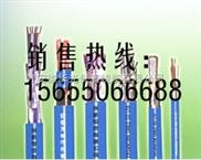 本安信号电缆,本安型信号控制电缆