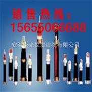 供应YJV、YJV22、YJV23、YJV32交联聚乙烯绝缘电力电缆