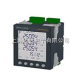 ZW3433C智能网络电力仪表