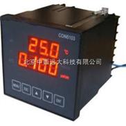 经济型在线电导率仪 型号:AHSK-5103S库号:M351362