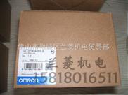全新欧姆龙PLC  CP1H-X40DR-A 如假包退 假一罚十