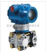HG-1151SP 负压力变送器