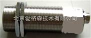 型号:CDY11-JCS2002-超声波距离传感器/超声波测距传感器/超声波距离变送器(2米)价格