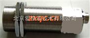 型号:CDY11-JCS1501-超声波距离传感器/超声波测距传感器/超声波距离变送器(1米)