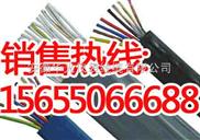 厂家直销KFFP耐高温控制电缆