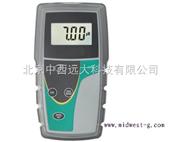 便携式PH计/耐高温PH计/探头式酸度计(0-100度) 型号:MWPH6+7352101B