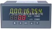 补偿流量积算仪XSJB/A-HA1B2L1W3Y1