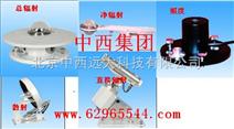 太阳辐射仪(直射,总辐射) 型号:WPH1/WXL20-2